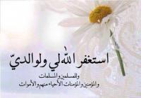 مركز دار القرآن
