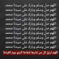 إبراهيم محمد قاسم الجابرى